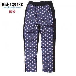 [พร้อมส่ง 110,120] [KID-1201-2] กางเกงกันหนาวเด็กสีน้ำเงินลายจุด ใส่ลุยหนาว กันน้ำ กันหิมะได้ค่ะ
