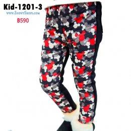 [พร้อมส่ง 110,120] [KID-1201-3] กางเกงกันหนาวเด็กสีแดงลายมิกกี้เม้าส์  ใส่ลุยหนาว กันน้ำ กันหิมะได้ค่ะ