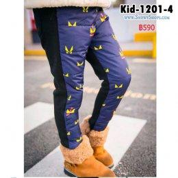 [พร้อมส่ง 110,120] [KID-1201-4] กางเกงกันหนาวเด็กสีน้ำเงินลายการ์ตูนสีเหลือง ใส่ลุยหนาว กันน้ำ กันหิมะได้ค่ะ