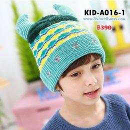 [พร้อมส่ง] [Kid-A016-1] หมวกไหมพรมเด็กกันหนาวสีฟ้าลายเหลือง มีเขา ใส่กันหนาว