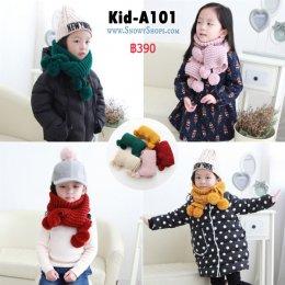 [พร้อมส่ง เหลือง] [Kid-A101] ผ้าพันคอไหมพรมเด็ก ปลายมีตุ้ม น่ารักมากๆ