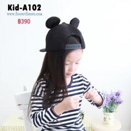 [พร้อมส่ง] [KID-A102] หมวกมิ๊กกี้เม้าส์สีดำ หมวกเด็กแฟชั่นน่ารัก