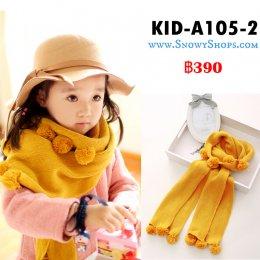 [พร้อมส่ง] [Kid-A105-2] ผ้าพันคอไหมพรมเด็กสีเหลือง ปลายระบายตุ้ม น่ารักค่ะ