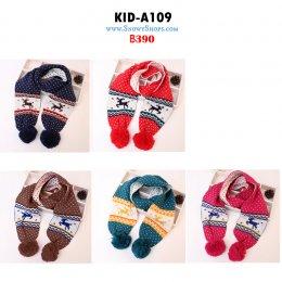 [พร้อมส่ง] [Kid-A109] ผ้าพันคอกันหนาวเด็กลายม้า ผืนผ้าลายจุด ปลายมีจุกสองข้าง ผ้าหนากันหนาวค่ะ