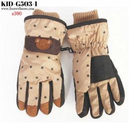 [พร้อมส่ง] [Kid-G503-1] ถุงมือกันหนาวสีน้ำตาลหลายหมี ด้านในซับขนกันหนาว เล่นหิมะได้ (เหมาะสำหรับเด็ก 7-12ขวบ)