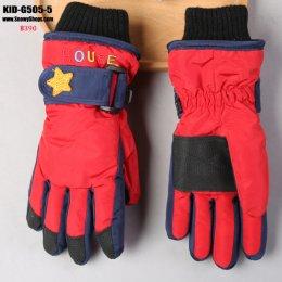 [พร้อมส่ง]  [Kid-G505-5] ถุงมือกันหนาวสีแดง  ด้านในซับขนกันหนาว เล่นหิมะได้ (เหมาะสำหรับเด็ก 7-12ขวบ)