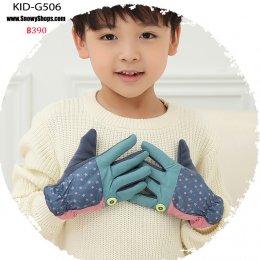 [พร้อมส่ง] [Kid-G506] ถุงมือกันหนาวเด็กเล็ก สีเขียวมิ้นลายดาว ผ้ากันน้ำใส่เล่นหิมะได้ (เหมาะสำหรับเด็ก 2-5ขวบ)
