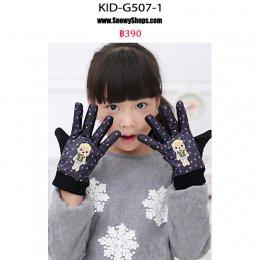 [พร้อมส่ง] [Kid-G507-1] ถุงมือกันหนาวเด็กเล็กสีดำลายหมี ตกแต่งดาว (เหมาะสำหรับเด็ก 2-5ขวบ)