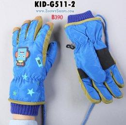 [พร้อมส่ง]  [Kid-G511-2] ถุงมือกันหนาวเด็กสีฟ้า ด้านในซับขนกันหนาว เล่นหิมะได้ (เหมาะสำหรับเด็ก 7-12ขวบ)