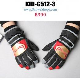 [พร้อมส่ง]  [Kid-G512-3] ถุงมือกันหนาวสีดำเข้มลายIron Man ด้านในซับขนกันหนาว เล่นหิมะได้ (เหมาะสำหรับเด็ก 7-12ขวบ)
