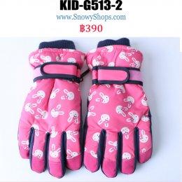[พร้อมส่ง]  [Kid-G513-2] ถุงมือกันหนาวสีชมพูเข้มลายกระต่าย  ด้านในซับขนกันหนาว เล่นหิมะได้ (เหมาะสำหรับเด็ก 7-12ขวบ)