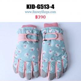 [พร้อมส่ง]  [Kid-G513-4] ถุงมือกันหนาวสีฟ้าลายกระต่าย  ด้านในซับขนกันหนาว เล่นหิมะได้ (เหมาะสำหรับเด็ก 7-12ขวบ)