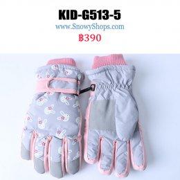 [พร้อมส่ง]  [Kid-G513-5] ถุงมือกันหนาวสีเทาลายกระต่าย  ด้านในซับขนกันหนาว เล่นหิมะได้ (เหมาะสำหรับเด็ก 7-12ขวบ)