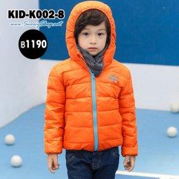 [พร้อมส่ง 120,130,140] [KID-K002-8] เสื้อโค้ทขนเป็ดเด็กสีส้ม มีหมวกฮู้ด เป็นโค้ทสั้นซับขนใส่กันหนาว กันฝน ลุยหิมะได้ค่ะ