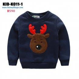 [พร้อมส่ง 90,100] [KID-K011-1] เสื้อลองจอนเด็กสีน้ำเงิน ลายกวางเรนเดีย  ด้านในเสื้อซับขนกันหนาวใส่ติดลบได้ค่ะ