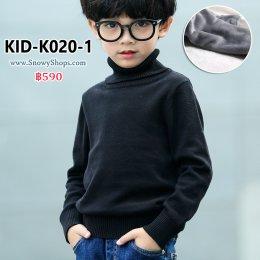 [พร้อมส่ง  100,110,120,130,140,150] [KID-K020-1] เสื้อไหมพรมคอเต่าซับขนด้านในกันหนาวเด็ก คอเต่าสีดำผ้าหนานุ่มใส่ได้ทั้งเด็กหญิงและเด็กชาย