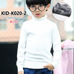 [พร้อมส่ง 100,110,120,130,140,150] [KID-K020-2] เสื้อไหมพรมคอเต่าซับขนด้านในกันหนาวเด็ก คอเต่าสีขาว ผ้าหนานุ่มใส่ได้ทั้งเด็กหญิงและเด็กชาย