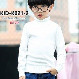[พร้อมส่ง 100,110,120,130,140,150] [KID-K021-2] เสื้อไหมพรมคอเต่าเด็กสีขาว ผ้าหนานุ่มใส่ได้ทั้งเด็กหญิงและเด็กชาย