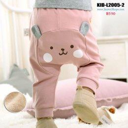 [พร้อมส่ง 80,90,100] [KID-L2005-2] กางเกงลองจอนกันหนาวเด็กสีชมพู ลายตูดหมี มีหูน่ารัก ด้านในซับขนหนานุ่มๆ ใส่ติดลบกันหนาวได้