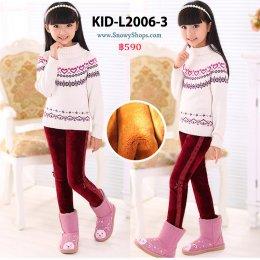 [พร้อมส่ง 90,100,110,120,130,140,150,160] [KID-L2006-3] กางเกงลองจอนกันหนาวเด็กสีแดง ผ้ากำมะหยี่หรู แต่งลายโบว์ด้านข้าง เอวยืด ด้านในซับขนกันหนาว ใส่ติดลบได้