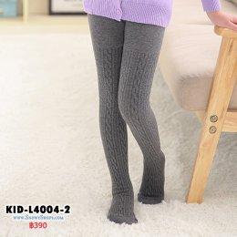 [พร้อมส่ง Xs,S,M,L,XL] [KID-L4004-2] เลกกิ้งเด็กสีเทาเข้ม ผ้าคอตตอน ปลายถุงเท้า ใส่กันหนาวค่ะ