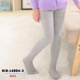 [พร้อมส่ง Xs,S,M,L,XL] [KID-L4004-3] เลกกิ้งเด็กสีเทาอ่อน ผ้าคอตตอน ปลายถุงเท้า ใส่กันหนาวค่ะ