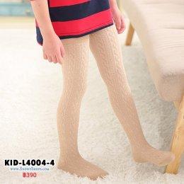 [พร้อมส่ง Xs,S,M,L,XL] [KID-L4004-4] เลกกิ้งเด็กสีเทาครีม ผ้าคอตตอน ปลายถุงเท้า ใส่กันหนาวค่ะ