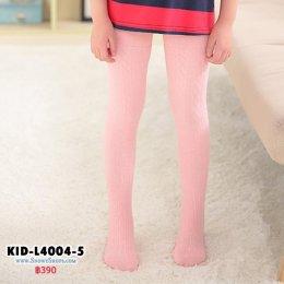 [พร้อมส่ง Xs,S,M,L,XL] [KID-L4004-5] เลกกิ้งเด็กสีชมพู ผ้าคอตตอน ปลายถุงเท้า ใส่กันหนาวค่ะ
