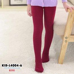 [พร้อมส่ง Xs,S,M,L,XL] [KID-L4004-6] เลกกิ้งเด็กสีแดง ผ้าคอตตอน ปลายถุงเท้า ใส่กันหนาวค่ะ