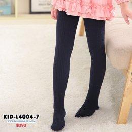 [พร้อมส่ง Xs,S,M,L,XL] [KID-L4004-7] เลกกิ้งเด็กสีน้ำเงิน ผ้าคอตตอน ปลายถุงเท้า ใส่กันหนาวค่ะ