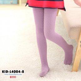 [พร้อมส่ง Xs,S,M,L,XL] [KID-L4004-8] เลกกิ้งเด็กสีเทาเข้ม ผ้าคอตตอน ปลายถุงเท้า ใส่กันหนาวค่ะ