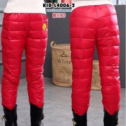 [พร้อมส่ง100,110,120,130,140] [KID-L4006-2] กางเกงกันหนาวใส่ลุยหิมะของเด็กสีแดง ใส่ได้ทั้งเด็กหญิงและเด็กชาย