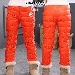[พร้อมส่ง] [KID-L4006-3] กางเกงกันหนาวใส่ลุยหิมะของเด็ก ใส่ได้ทั้งเด็กหญิงและเด็กชาย