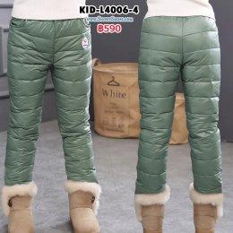 [พร้อมส่ง] [KID-L4006-4] กางเกงกันหนาวใส่ลุยหิมะของเด็ก ใส่ได้ทั้งเด็กหญิงและเด็กชาย