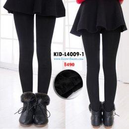 [พร้อมส่ง S,M,L] [KID-L4009-1] กางเกงลองจอนกันหนาวเด็กสีดำ   ด้านในซับขนกันหนาว ปลายเท้าเปิด