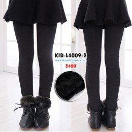 [พร้อมส่ง S,M,L] [KID-L4009-2] กางเกงลองจอนกันหนาวเด็กสีเทา  ด้านในซับขนกันหนาว ปลายเท้าเปิด