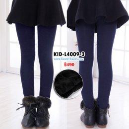 [พร้อมส่ง S,M,L] [KID-L4009-3] กางเกงลองจอนกันหนาวเด็กสีน้ำเงิน   ด้านในซับขนกันหนาว ปลายเท้าเปิด