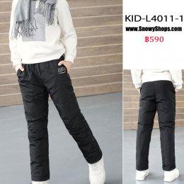 [พร้อมส่ง 110,120,130,140,150] [KID-L4011-1] กางเกงกันหนาวเด็กใส่เล่นหิมะสีดำ ผ้ากันหนาวกันหนาวอย่างดี ใส่ได้ทั้งเด็กชายและเด็กหญิง