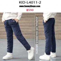 [พร้อมส่ง 110,120,130,140,150] [KID-L4011-2] กางเกงกันหนาวเด็กใส่เล่นหิมะสีน้ำเงิน ผ้ากันหนาวกันหนาวอย่างดี ใส่ได้ทั้งเด็กชายและเด็กหญิง