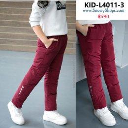 [พร้อมส่ง 150 ] [KID-L4011-3] กางเกงกันหนาวเด็กใส่เล่นหิมะสีแดง ผ้ากันหนาวกันหนาวอย่างดี ใส่ได้ทั้งเด็กชายและเด็กหญิง