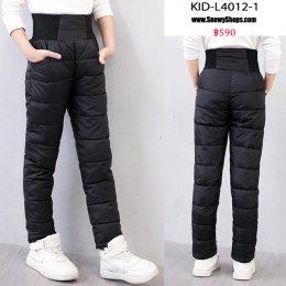 [พร้อมส่ง 110,120,130,140,150] [KID-L4012-1] กางเกงกันหนาวเด็กใส่เล่นหิมะสีดำ รุ่นเอวสูง ผ้ากันหนาวกันหนาวอย่างดี ใส่ได้ทั้งเด็กชายและเด็กหญิง