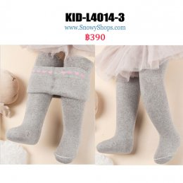 [พร้อมส่ง Xs,S,L,XL] [KID-L4014-3] เลกกิ้งวูลเด็กสีเทาอ่อน ผ้าวูลขนหนาเอวยืดลายหัวใจ ปลายถุงเท้า ใส่กันหนาวค่ะ