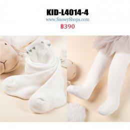 [พร้อมส่ง Xs,S,M,L,XL] [KID-L4014-4] เลกกิ้งวูลเด็กสีขาว ผ้าวูลขนหนาเอวยืดลายหัวใจ ปลายถุงเท้า ใส่กันหนาวค่ะ
