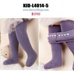 [พร้อมส่ง Xs,S,M,L,XL] [KID-L4014-5] เลกกิ้งวูลเด็กสีม่วง ผ้าวูลขนหนาเอวยืดลายหัวใจ ปลายถุงเท้า ใส่กันหนาวค่ะ