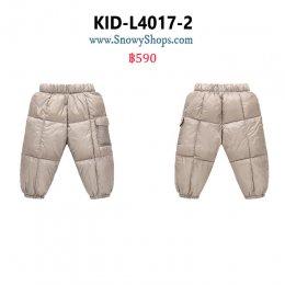[พร้อมส่ง 80,90,100,110] [KID-L4017-2] กางเกงกันหนาวเด็กเล็กใส่เล่นหิมะสีเทา ผ้ากันหนาวกันหนาวอย่างดี ใส่ได้ทั้งเด็กชายและเด็กหญิง
