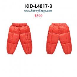 [พร้อมส่ง 80,90,100,110] [KID-L4017-3] กางเกงกันหนาวเด็กเล็กใส่เล่นหิมะสีส้ม ผ้ากันหนาวกันหนาวอย่างดี ใส่ได้ทั้งเด็กชายและเด็กหญิง