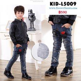 [พร้อมส่ง 110,120,130,140,150] [KID-L5009] กางเกงลองจอนยีนกันหนาวเด็ก ผ้าเดนิมสีฟอก ตัดแต่งลายกางเกงแบบเท่ห์