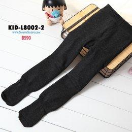 KID-L8002-2