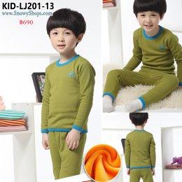 [พร้อมส่ง 110,120,130] [KID-LJ201-13] ชุดลองจอนสีเขียวขีม้า คอกลม ด้านในซับขนกันหนาวใส่ติดลบได้ค่ะ