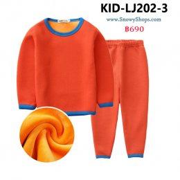 [พร้อมส่ง 90,100,120] [KID-LJ202-3] ชุดลองจอนเด็กสีแดง เสื้อคอกลม ด้านในซับขนกันหนาวทั้งตัว พร้อมกางเกงใส่ติดลบได้ค่ะ